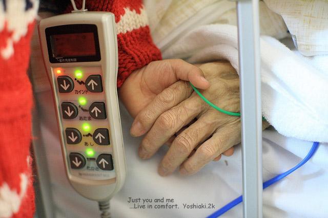 病院に行くと いつも手を繋いでました 親父と次男 いつも一緒に遊んでましたからねぇ