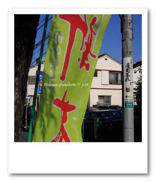 frame451195.jpg